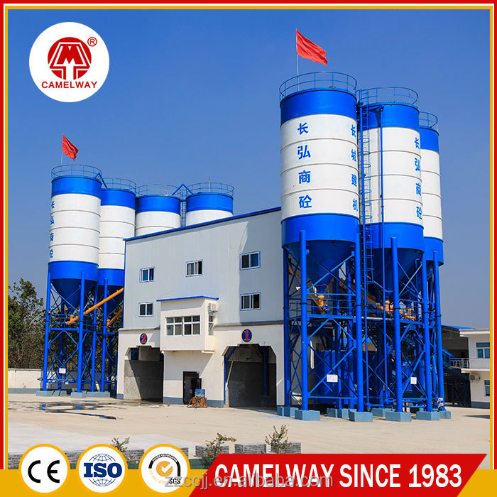 China cheap concrete batching plant process flow