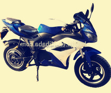 48v 1500w big motor electric motorcycle with safe performance for old people