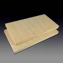 Rock Wool Acoustic Wall/Roof Panels with Rock Wool Filler Sandwich Panels
