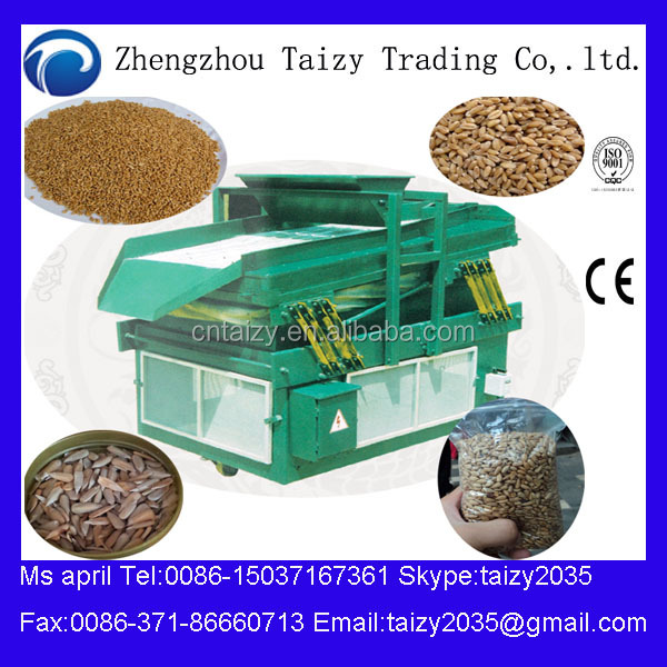 farm machine rice destoning machine