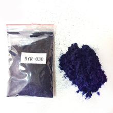Flocking powder,Nylon flocking powder