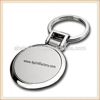 Promotional Custom Metal Key Chain/Zinc Alloy Key Chain With Customized Logo For Advertising