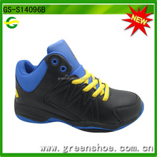 Basketball shoes with long terms design