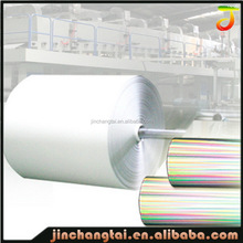 Heavy duty High quality china metallized paper for beer label