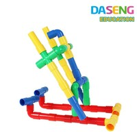 Intelligence plastic pipe blocks building set connection toys for kids