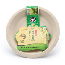 Biodegradable Bamboo Paper Pulp Compostable Plates