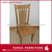 Hot selling American Style Various Types of wooden rest chair