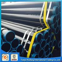 Hot selling cs seamless pipe api 5l x75-psl1 with low price
