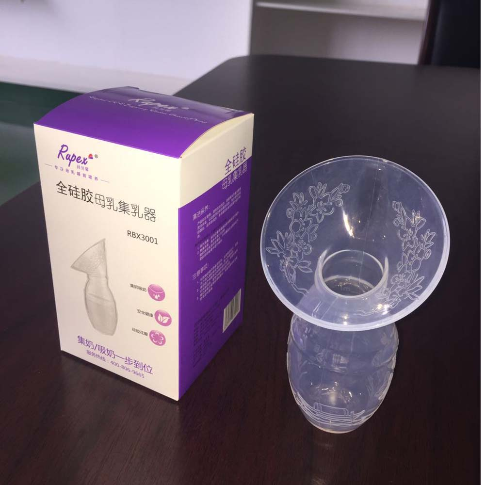 2017 Best selling portable BPA free silicone breastfeeding suction saver hands free breast pump milk collector