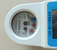 pvc water flow meter with lithium battery