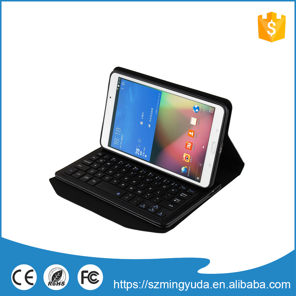 High quality tablet pc leather keyboard case for wholesale