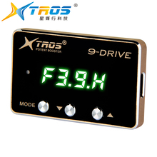 Super ultra thin 5mm auto gas restriction electric throttle control controller for nissans