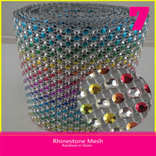 Plastic Mesh For Craft Rainbow in Silver Base Round 4mm 24 Rows 10 Yards Roll