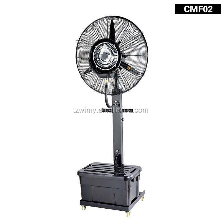 26 inch outdoor industrial electric mist fans with water spray