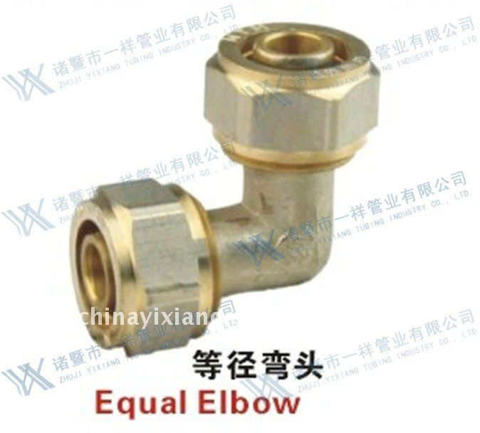 Yeeshine Brand Brass Elbow Fitting for Pex Pipe