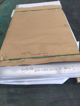 JIS SUS420J2 Stainless Steel sheet / cold rolled, annealed, 2B finish