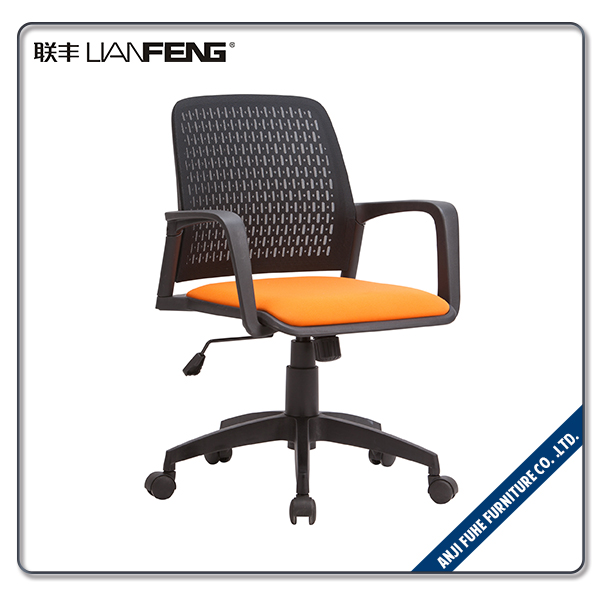 Shock pirces commercial furniture colorful mesh back swivel office chair