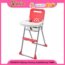 plastic portable feeding baby folding high chair