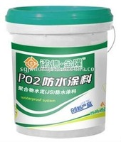 Polymer modified cement waterproofing coating