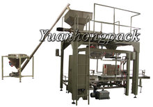 automatic cement/chemical application packing machine