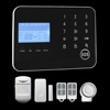 3g gsm video camera wireless home security alarm system