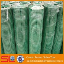 1.5 inch good quality pvc coated galvanized welded wire mesh /pet cage nets