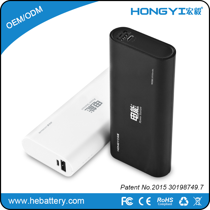 durable rechargeable lithium ion battery Power Bank 10000mAh with CE ROHS HE-718L [HONGYI]