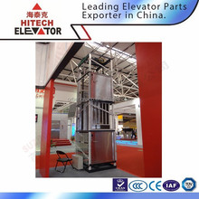 Dumbwaiter elevator/hinged door/Hairline stainless steel