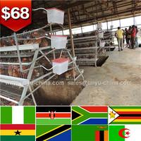 Quality galvanized A types of breeding chicken cages