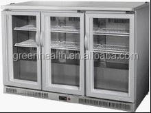 300L 3 door swing under bar cooler