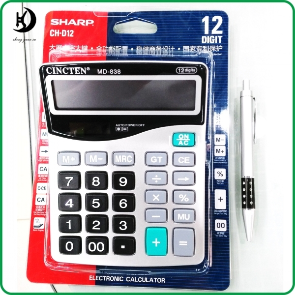 JXW-01 New set calculator and pen with shrink packing for customized logo promotion and gift
