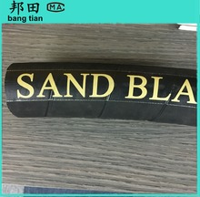 Fabric Cords Reinforced Industrial Rubber Sandblast Hose Pipe
