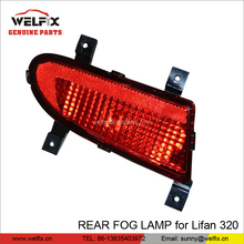 LED REAR FOG LAMP FOR CHINESE CAR LIFAN 320 MADE IN CHONGQING