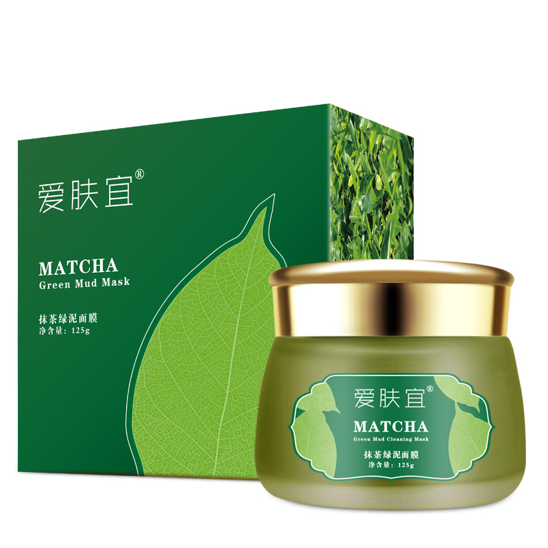 AFY Matcha green tea aloe clay firming whitening blackhead remove facial mask