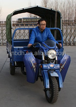 With cover motorized tricycles