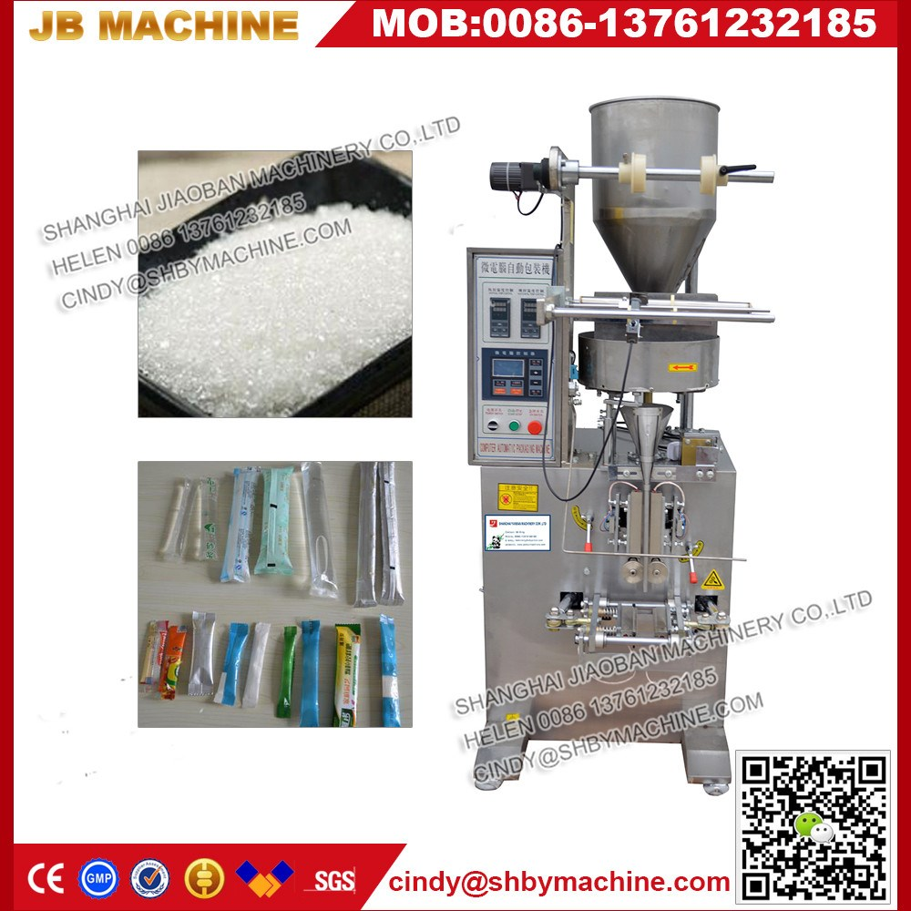 Manufacturers of automatic vertical flow graunle packaging machine used with CE certificate