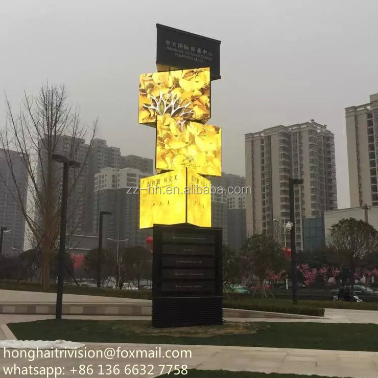 special design 9 face rotate outdoor led programmable sign display board