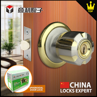 Latest design Ten big brands Zhongshan hotel lock software