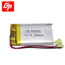 602040 3.7V 500mah rechargeable polymer lithium battery