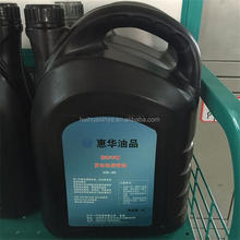 excellent quality semi-synthetic petrol engine oil