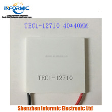 TEC1-12710 40x40MM 12V10A semiconductor refrigeration piece thermoelectric peltier cooler module with high power temperature dif