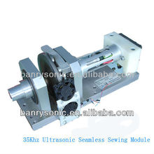 ultrasonic 100% spun polyester singer sewing machine ultrasound sew machine Ultrasonic seamless sewing module machine