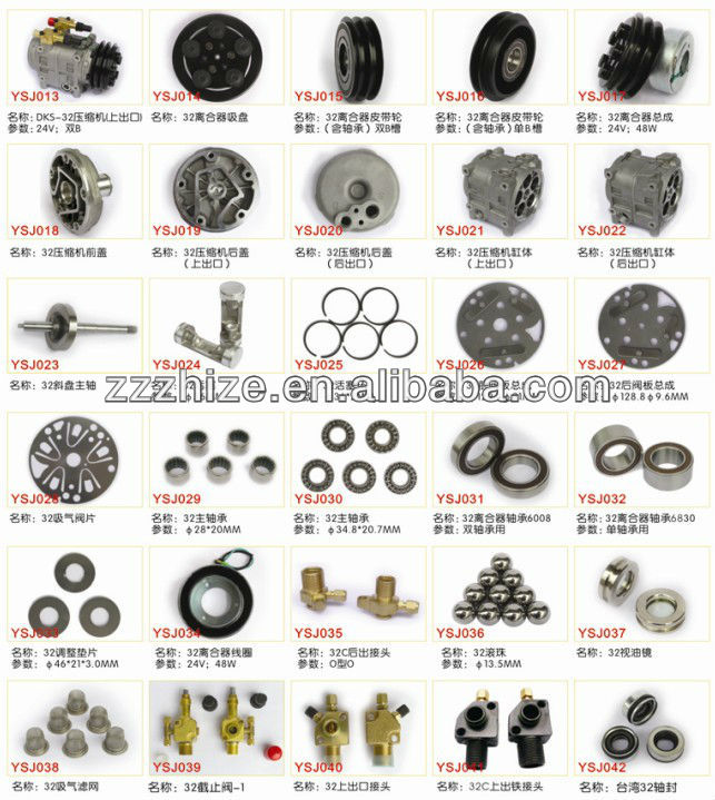 Bus Air Conditioner Compressor Parts Piston,Repair kits,Gaskit,Valve,Clutch,Bearing