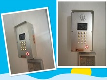 Public SOS Phone With Gsm KNZD-51 IP Voice Door Phone With RFID Card Reader