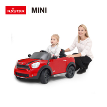 Rastar licensed parental controlled ride on car 12 v
