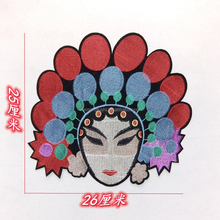 new Beijing opera wind embroidery lron on patch clothes