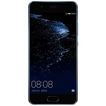Latest 5G mobile phone Huawei P10 Plus 6GB+128GB Dual Rear Leic a Camera, Dual SIM, Front Fingerprint Identification, 5.5 inch