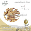 High Quality Angelica Sinensis Extract Powder--NutraMax Supplier