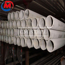 304 stainless steel seamless pipe 304 stainless steel seamless tube best sale