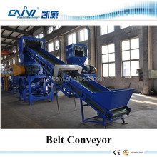 pe pp film washing system/used plastic bags recycling machine machine